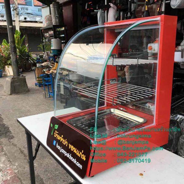 ตู้อุ่นอาหารไฟฟ้าระบบแห้ง